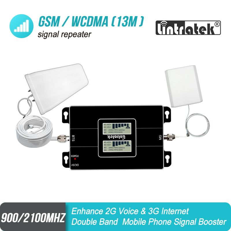 LCD Display GSM 900 W-CDMA 2100mhz Dual Band Signal Repeater 2G 3G UMTS 65dB Cellphone Cellular Signal Booster Amplifier Set #26
