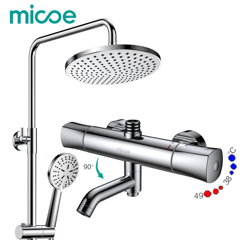 Micoe shower set intelligent thermostatic faucet shower nozzle brass thermostatic mixing valve bathroom faucet