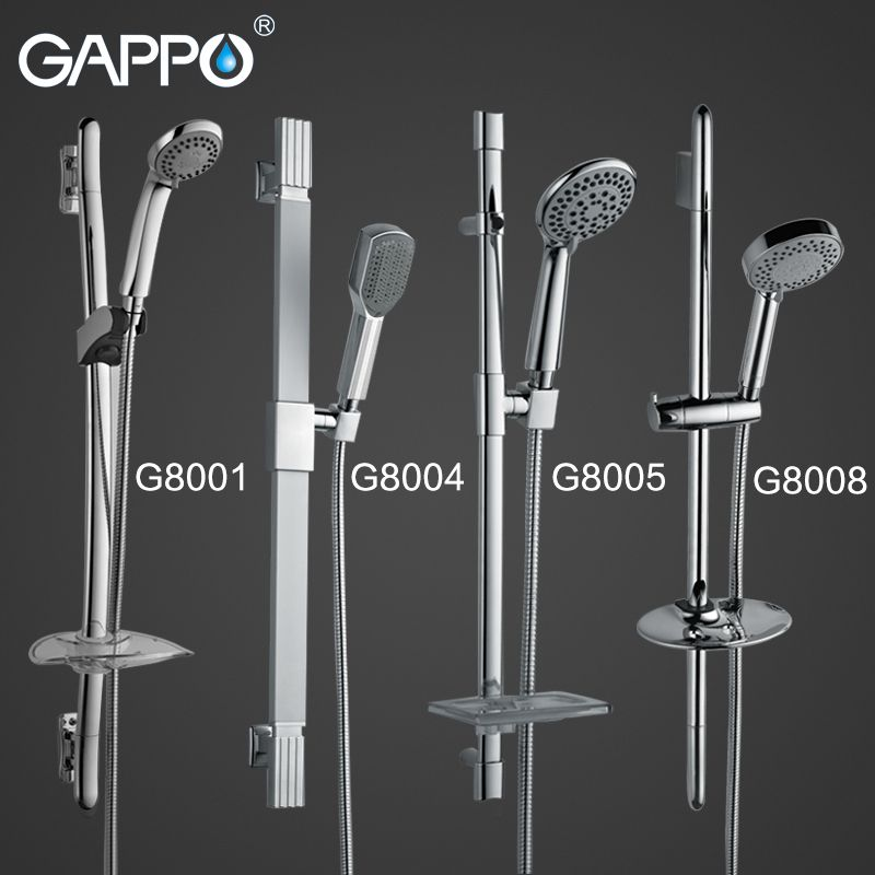 GAPPO bathroom shower Slide Bar Stainless steel Hand Shower bar Wall Mount hand shower set hose soap dish GA8001 GA8004 GA8005