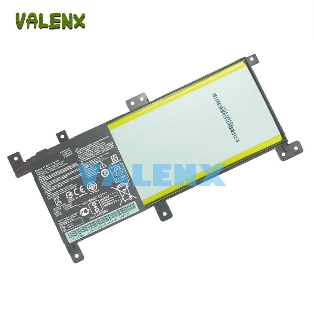 OEM C21N1509 battery for asus X556U X556UA X556UB X556UJ X556UQ X556UV 7.6V
