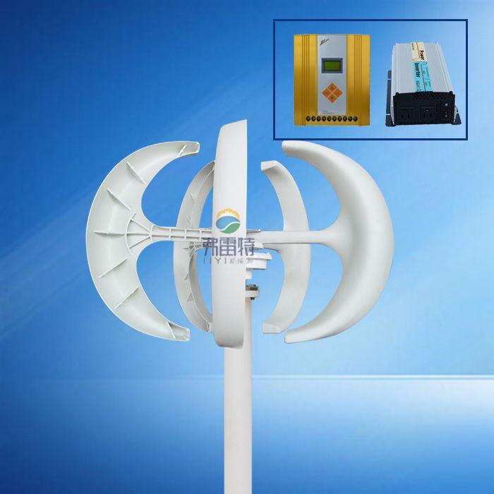Китай дешевые ветрогенератор 200 Вт вертикальной оси ветротурбины vawt 200 Вт 12/24 В легкий и портативный ветрогенератор сильные и тихий