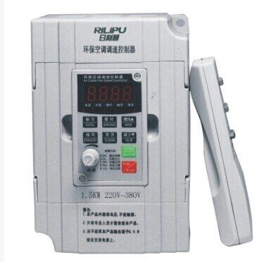 VFD RiLiPu Inverter Input single 220v output 3 phase 380v eco-friendly air conditioner frequency converter controller