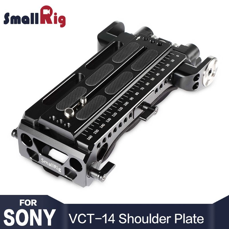 SmallRig Shoulder Plate Adapter for Sony VCT-14 With Manfrotto 501 quick release plate For Sony FS7/FS7II/FS5 1954