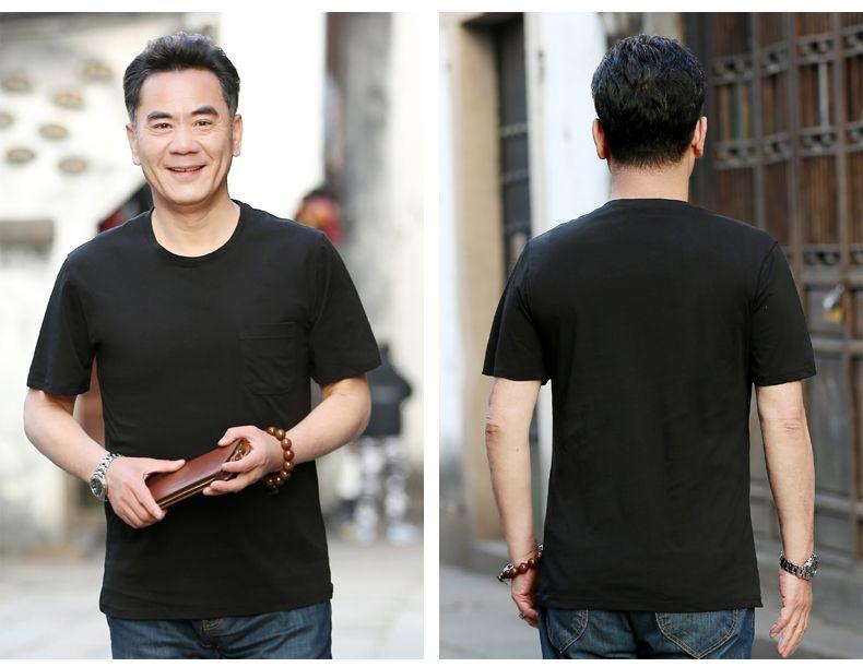 Summer men's round collar short sleeve men T-shirt south Korean version of the trend students T-shirt youth men's wear half - sl