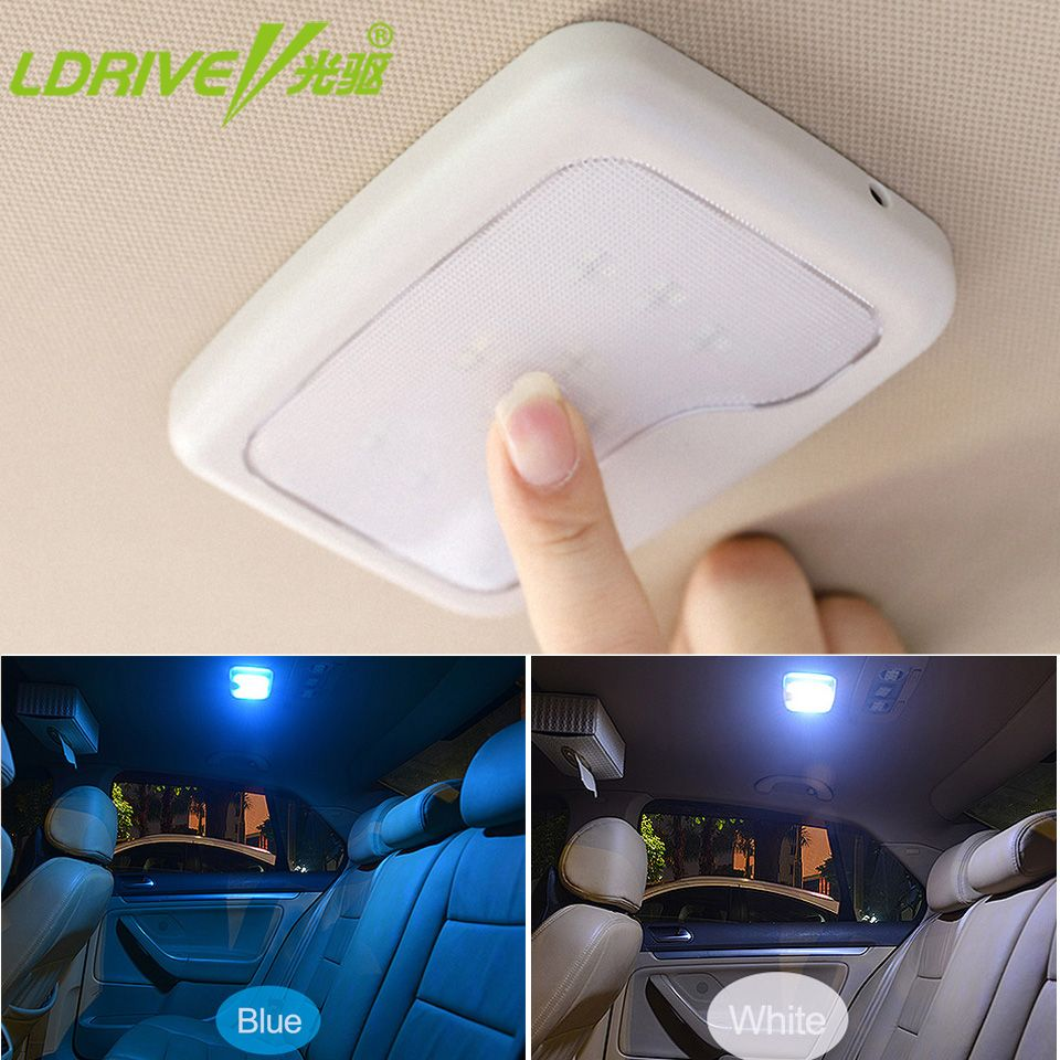 1PCS Car Roof/Trunk Reading Lights LED Magnetic Lamp Two Emitting Color Blue&White/Blue&Yellow Lighting Adjustable Brightness