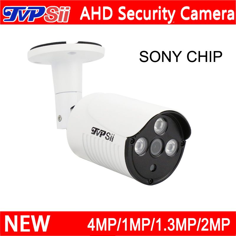 New Case Three Array Leds 1mp/1.3mp/2mp/4mp/5MP White Color Metal Case Outdoor AHD Surveillance CCTV Camera Free Shipping