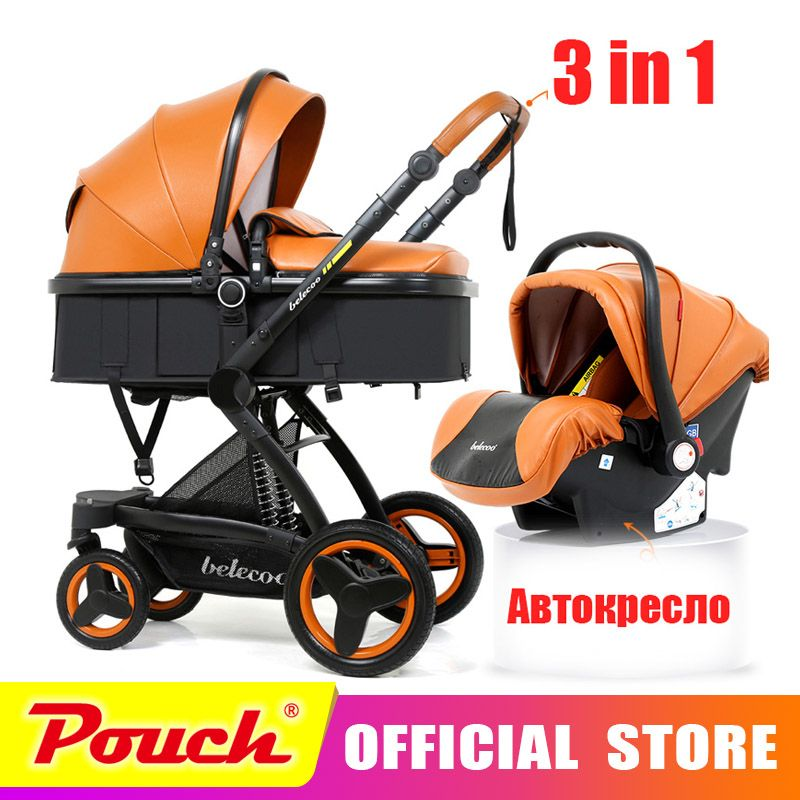Belecoo baby stroller 3 in 1 cortical bi-directional high-view shock absorber baby carriag 2 in 1