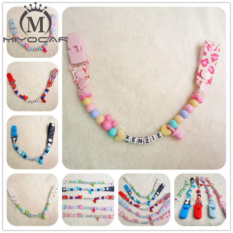 Miyocar индивидуальный-любое имя Hand Made смешно разноцветными бусинами манекен Клипса-держатель для пустышек клипы соска цепочку для ребенка dc001