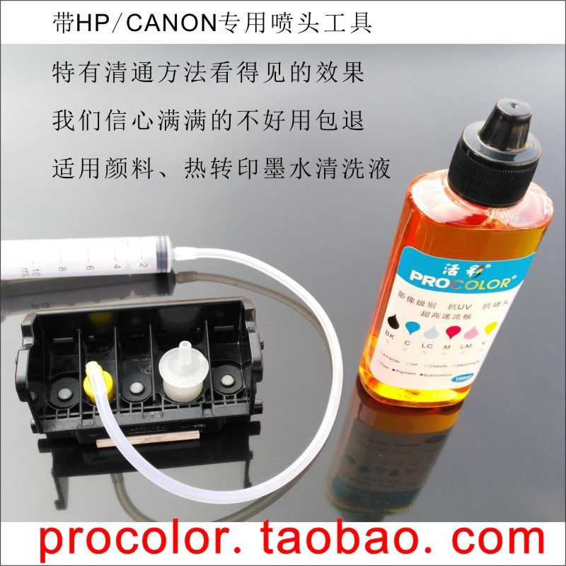 BCI-370XLPGBK BCI-371GY BK C M Y Clean liquid printhead Pigment ink Cleaning Fluid For Canon TS9030 TS8030 MG7730F MG7730 MG6930