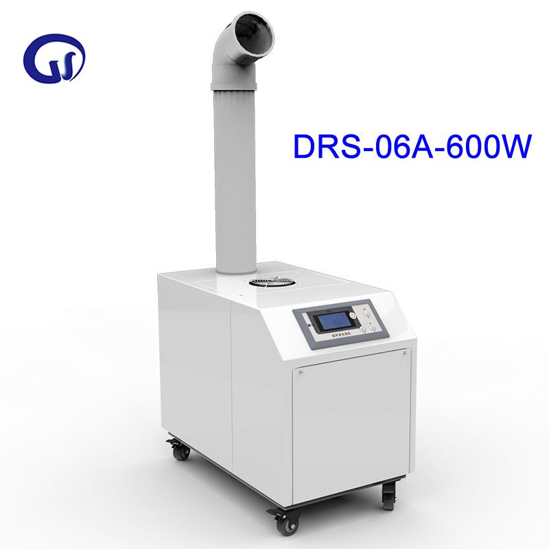 Free shipping DRS-06A Textile production Planting Atomizer Tobacco Regain machine ultrasonic industrial Humidifier