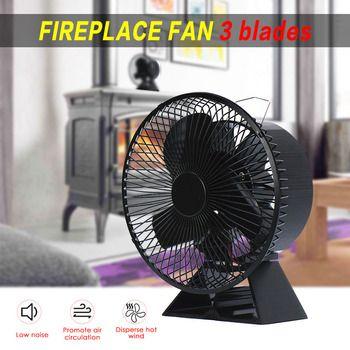 VODA новый дизайн 3 лопастей Тепловая плита вентилятор около 175 CFM с защитной крышкой более безопасный и удобный вентилятор для камина