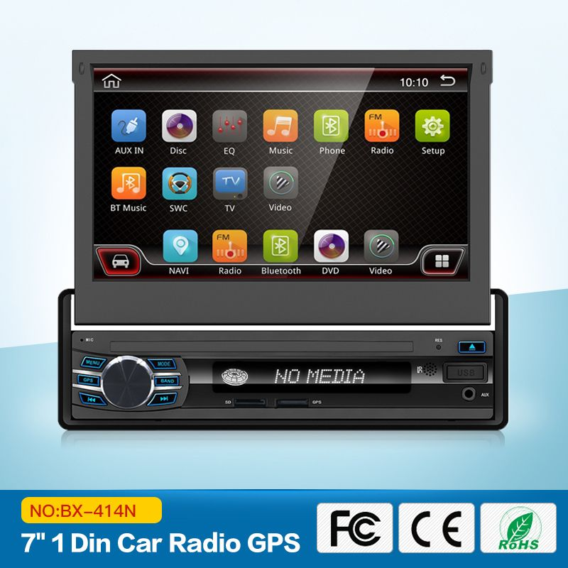 Car Radio Stereo Player Bluetooth Phone AUX-IN MP3 FM/USB/1 Din/remote android 6.0 In-dash retractable screen