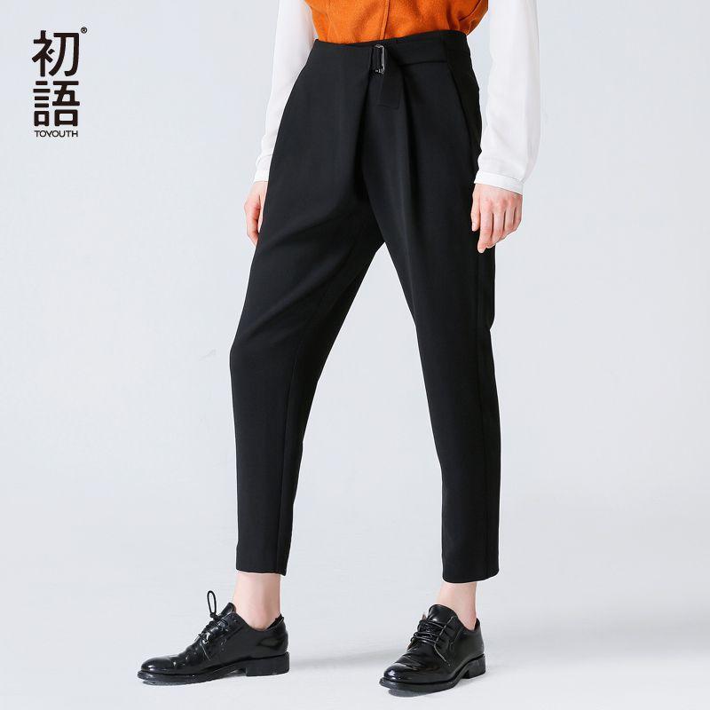 Toyouth Harem Pants Women Loose Pants 2018 Summer Autumn Casual Midwaist Belt Design Slim Trouser
