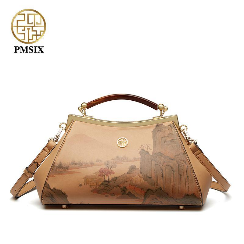 Pmsix modische elegante neue stil dame geldbörse einfache retro druck handtasche freizeit frauen tasche P120163