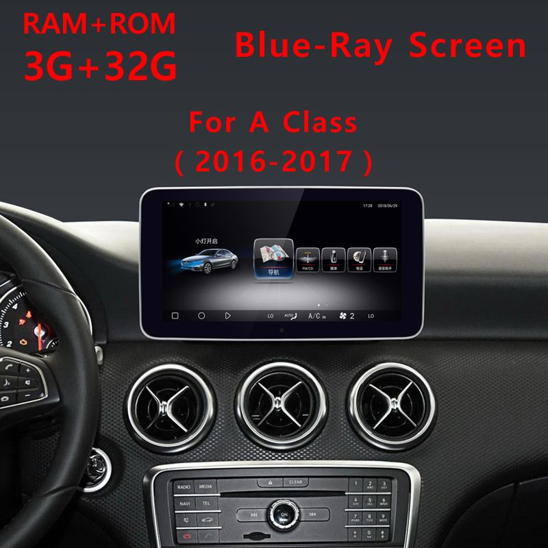 9.33' Android 3G RAM Touch Screen Multimedia Player Stereo Display navigation GPS for Mercedes Benz A CLass 2016-2017 W176