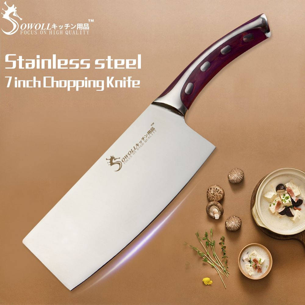 SOWOLL 4CR14 Stainless Steel Knife 7 inch Chopping Knife Non-stick Cooking Tool Very Sharp and Durable Kitchen Knife New Arrival