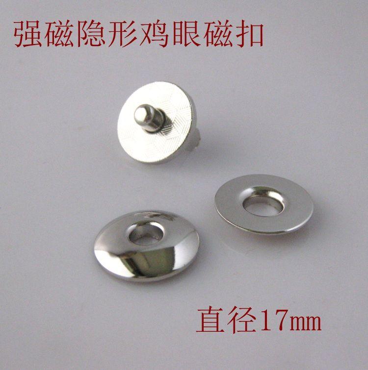 10 ensembles/paquet 17mm boutons à pression ronds magnétiques de ton argent, artisanat de fixation de bouton en métal de haute qualité et outils spéciaux