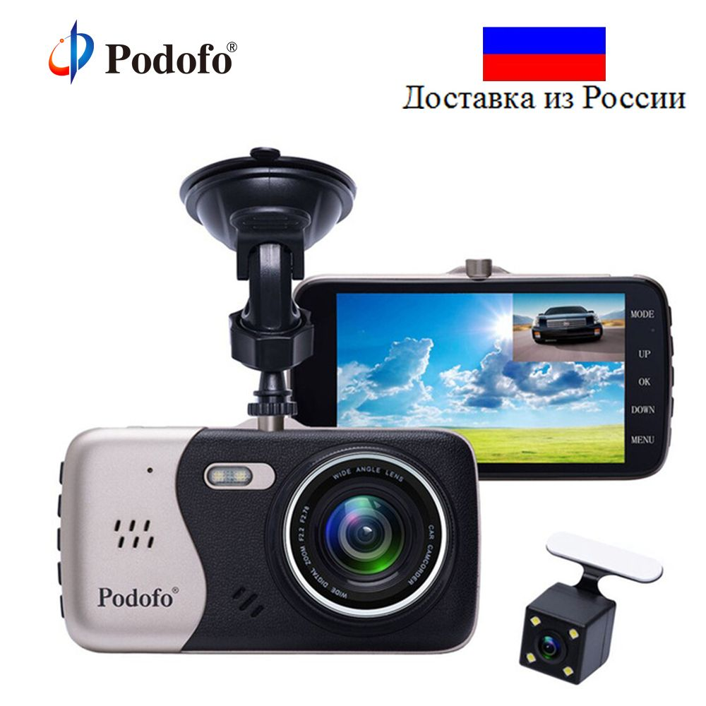 Podofo Novatek 96658 4.0 Inch IPS Screen Dual Lens Car DVR Camera Full HD 1080P Vehicle Blackbox Video Recorder Dash Cam
