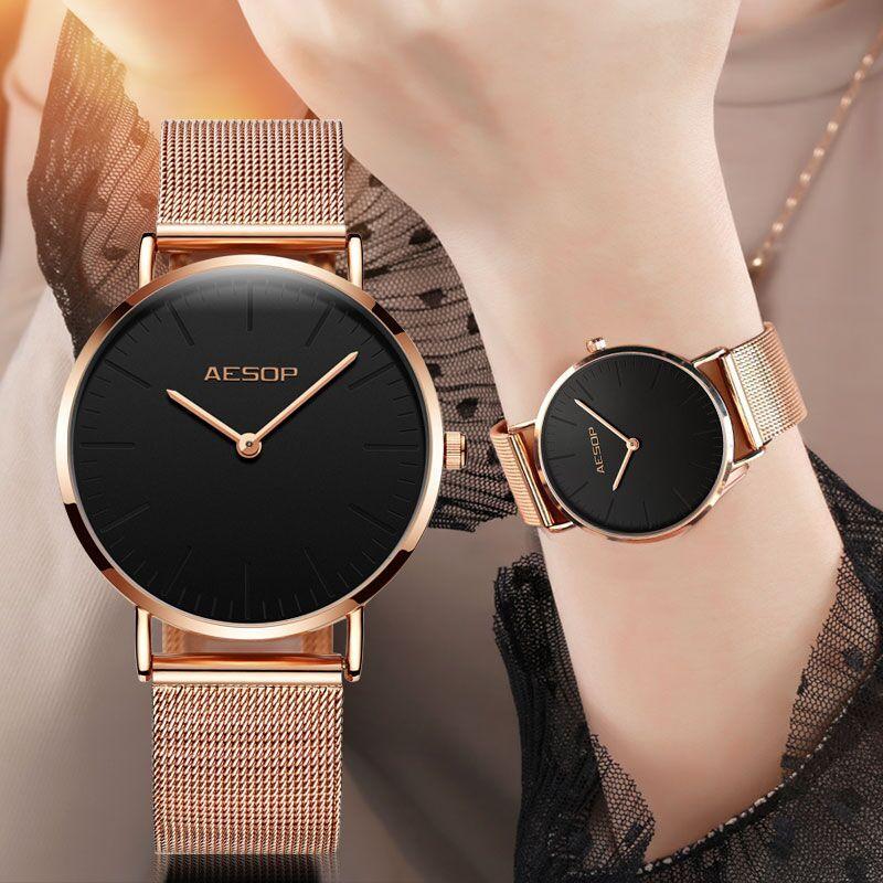 AESOP Brand Quartz Ladies Watch Rose Gold Milanese steel strap Lady Wrist Watches Women Luxury Wristwatches Relogio Feminino New