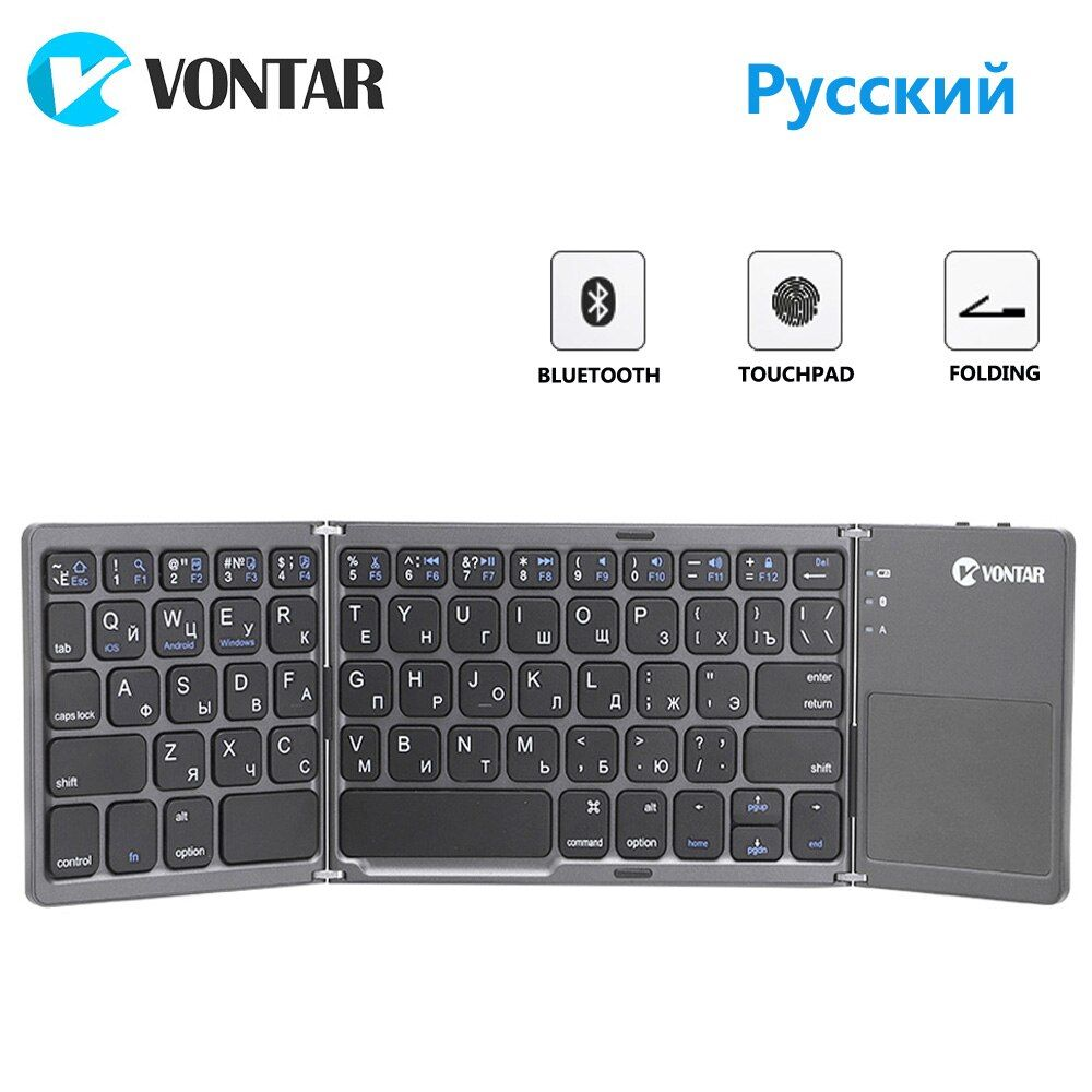 VONTAR Portable Folding Russian Wireless keyboard bluetooth Rechargeable BT Touchpad Keypad for IOS/Android/Windows ipad <font><b>Tablet</b></font>