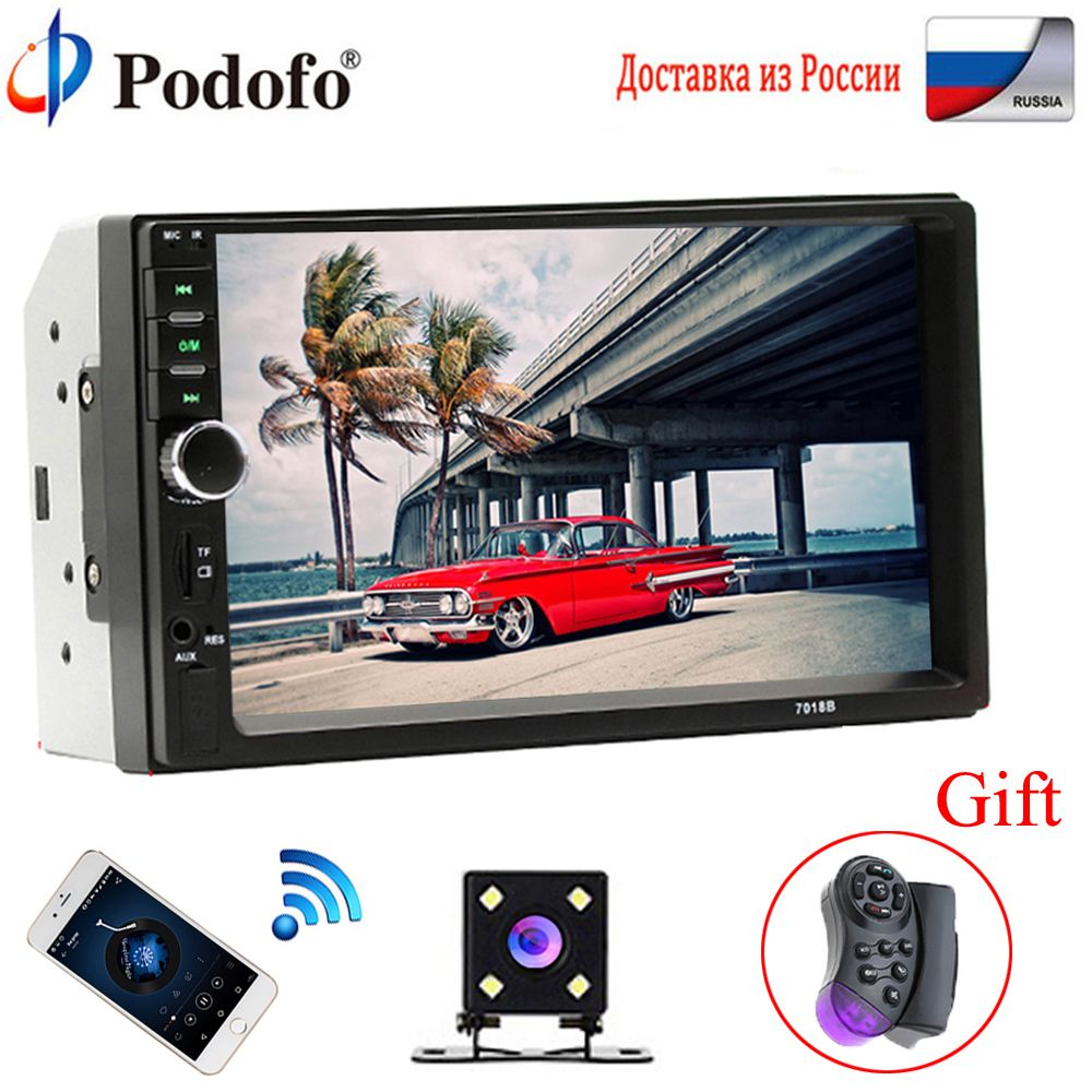 Podofo Autoradio 2 Din Car Multimedia Player MP5 Bluetooth 7