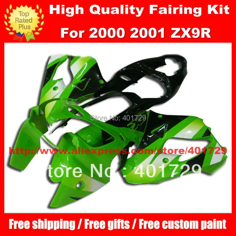 Free gifts racing fairing kit for Kawasaki ZX9R 2000 2001 ZX-9R 00 01 dull green ABS Plastic fairing kit