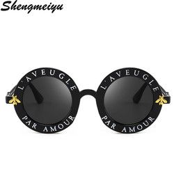 Newest Fashion Round Sunglasses Women Brand Designer Vintage Gradient Shades Sun Glasses UV400 Oculos Feminino Lentes
