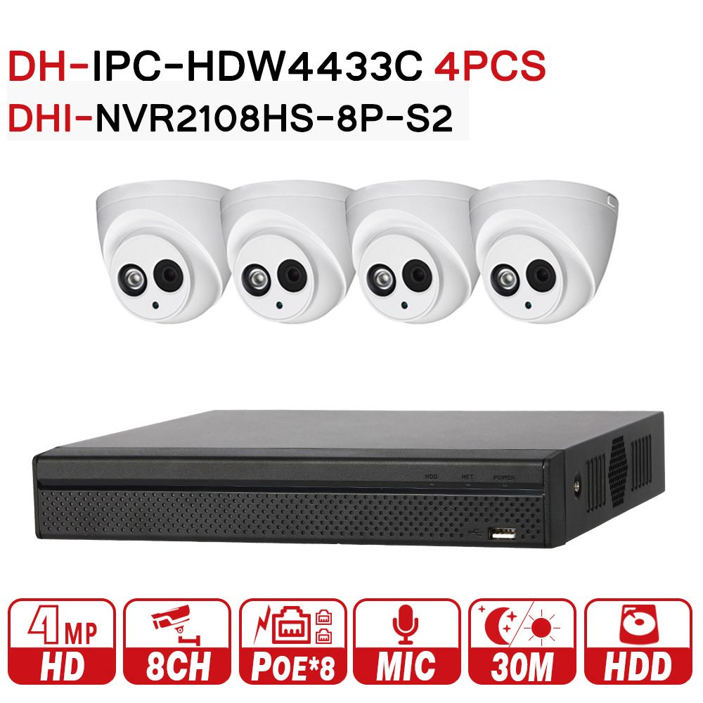 DH Security Camera System 4MP IP Camera IPC-HDW4433C-A & 8POE NVR2108HS-8P-S2 Surveillance P2P System Remote Viewing