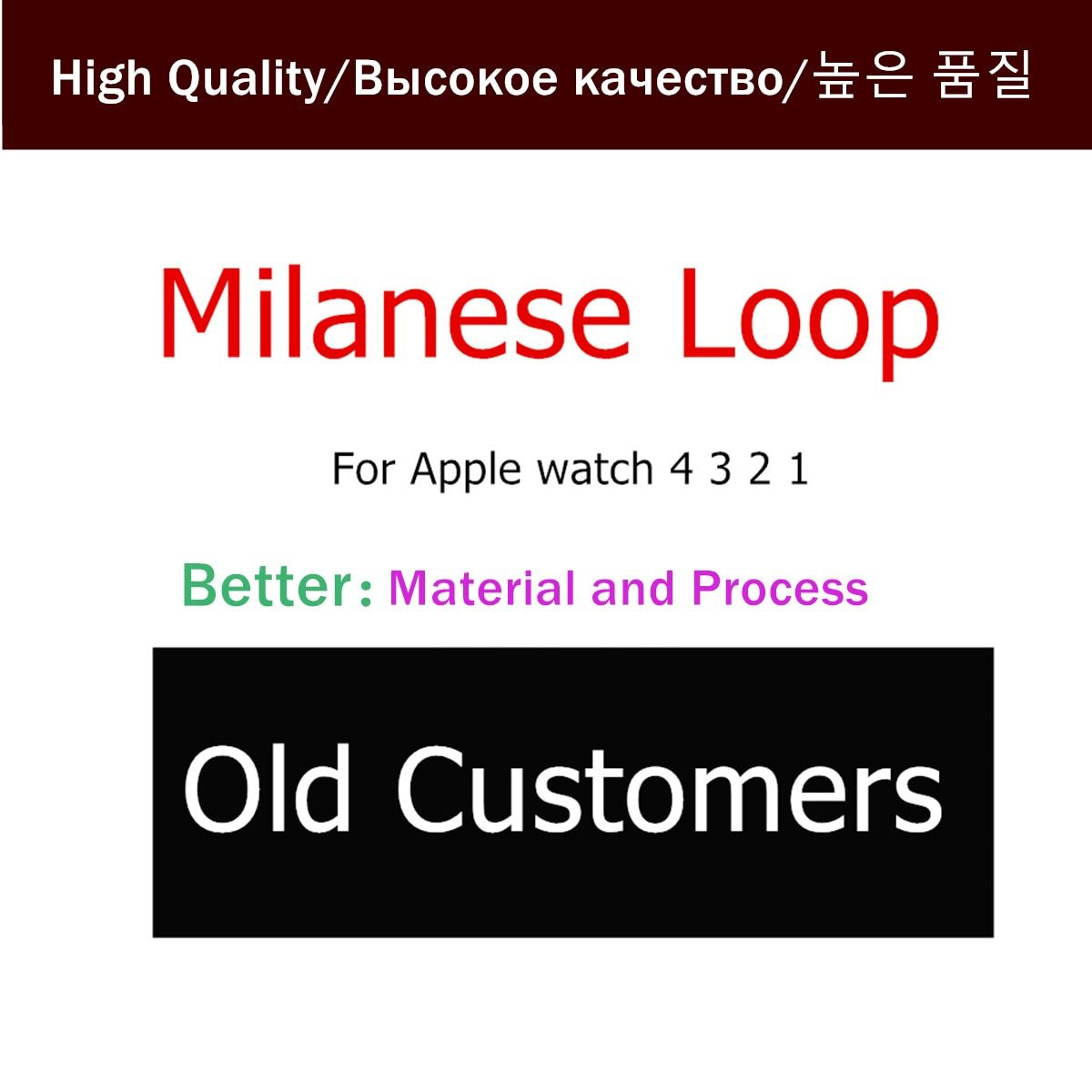 High Quality Milanese loop For Apple Watch band strap apple watch 4 band 44mm 40mm iwatch 3 21 42mm/38mm Better material Process