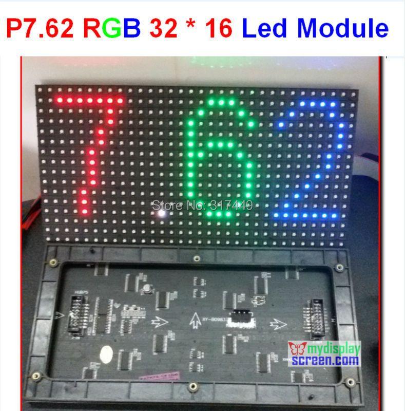 Module mené par p7.62, panneau d'intérieur polychrome de rvb de 7.62mm, 32*16 pixel, 244mm * 122mm, panneau de rvb smd3528, module visuel mené