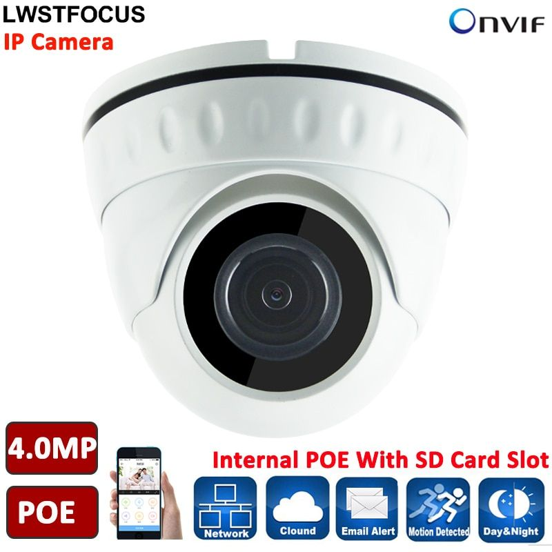 H.265/264 LWIRDNS400 4MP Network IP Camera security IP67 Dome Camera POE SD Card Slot Optional ONVIF 2.4 With WDR IR CUT 20M IR