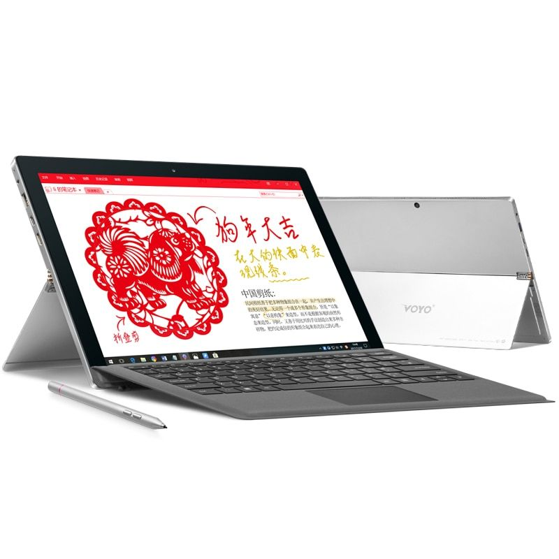 VOYO i7plus intel i7 7500U Großen Bildschirm HD 2880*1920 8g RAM 256 gb SSD Unterstützung windows tablet stylus Stift 12,6 tabletten PC