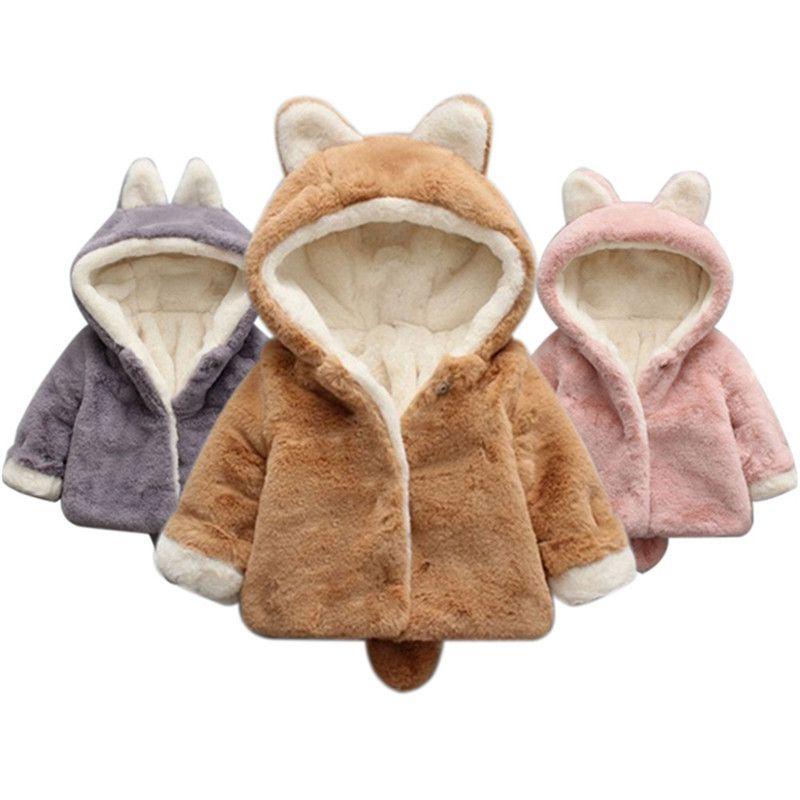 Для маленьких мальчиков и девочек зимнее пальто милые плюшевые Утепленные Пальто с заячьими ушками хвост верхняя одежда с капюшоном