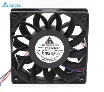 Дельта FFB1212SH 12025 12 см 120 мм DC 12 В 1.24A 3-контактный инвертор сервер случае Осевой кулер Промышленных вентиляторы
