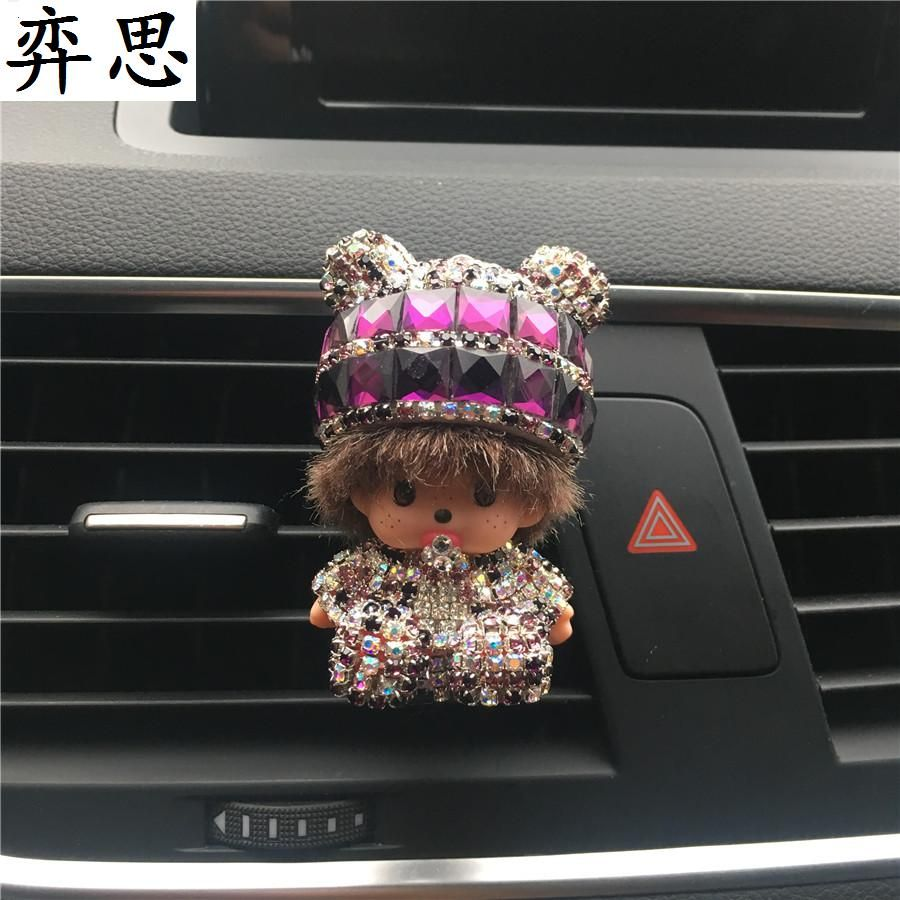 Cute little Kiki with a hat Auto perfume jewelry Seven colored Ladies car air conditioning decoration perfume car air  freshener