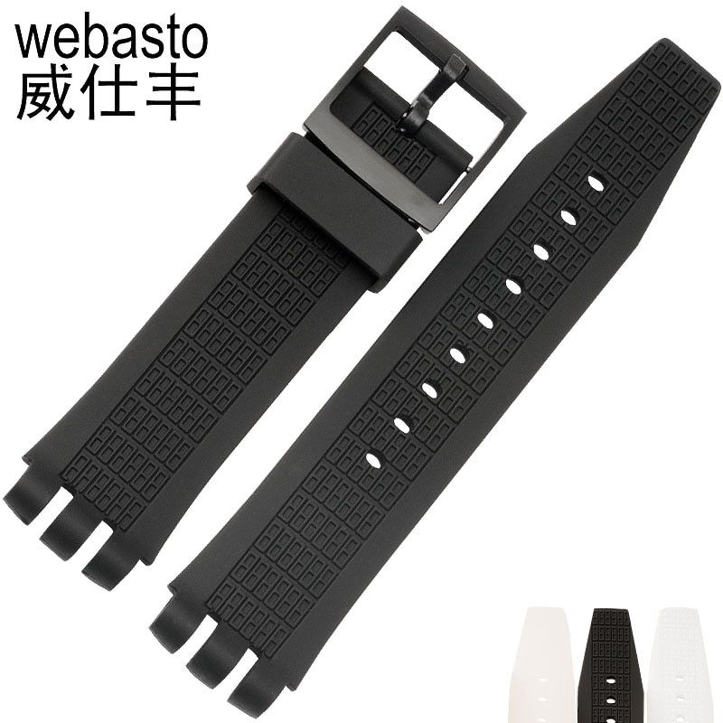 Webasto Men Watch Band For Swatch YNS4001 Rubber Straps Width 21mm Buckle Watch Strap Watchbands Free Shipping