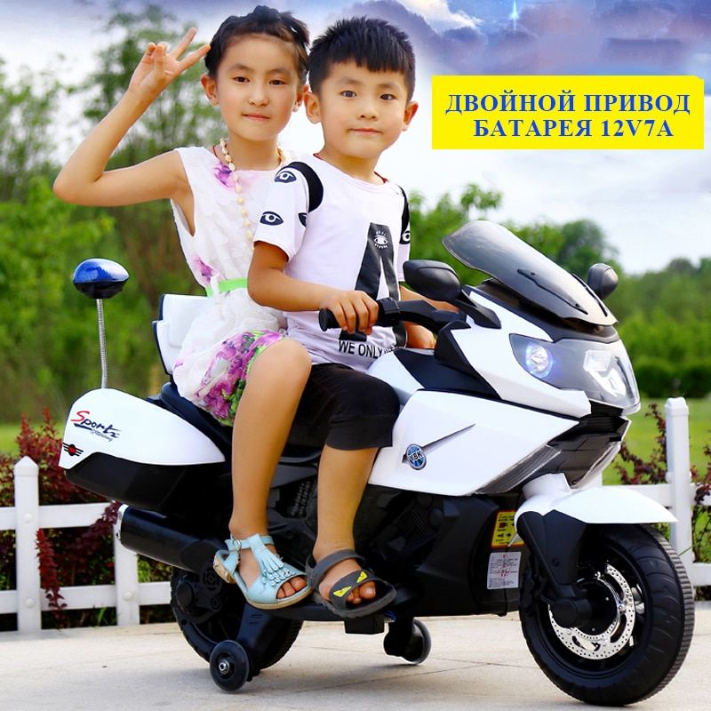 2018 new children dual drive electric motorcycle tricycle oversized toy car can sit on baby battery motorcycle Package kids gift