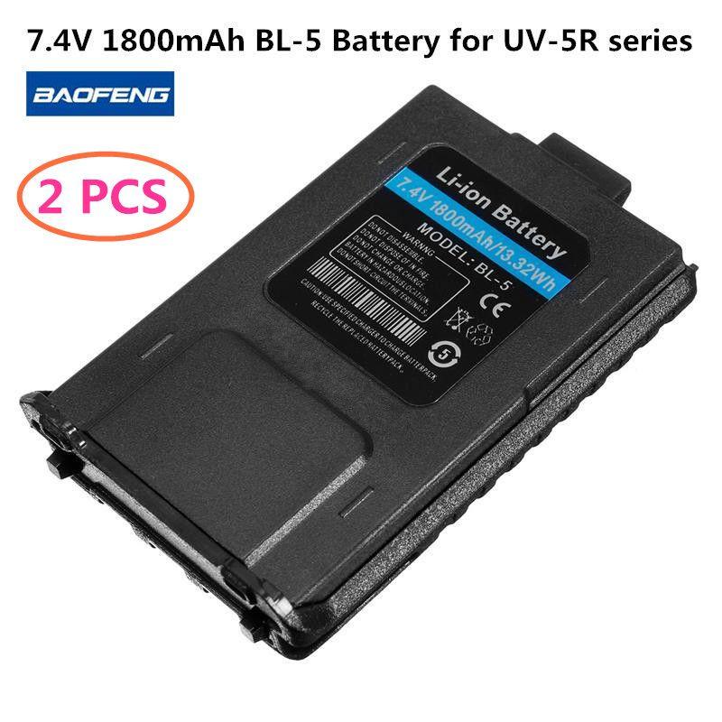 2 PCS Baofeng Batterie BL-5 Li-ion Batterie 7.4 V 1800 mah Talkie Walkie Radio Bidirectionnelle Baofeng UV 5R Accessoire Baofeng UV-5R Série