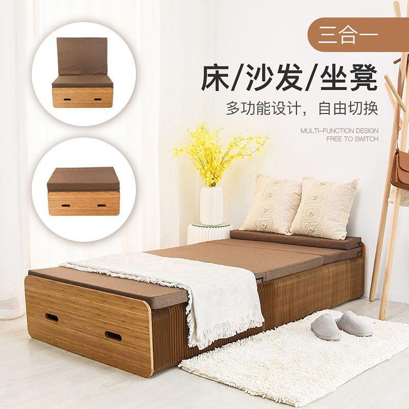 2019 neue Produkt Kreative Design Klapp Bett Papier Bett Papier Stuhl Folding Kraft Papier Bett, stretch Bett (Freies Matratze)