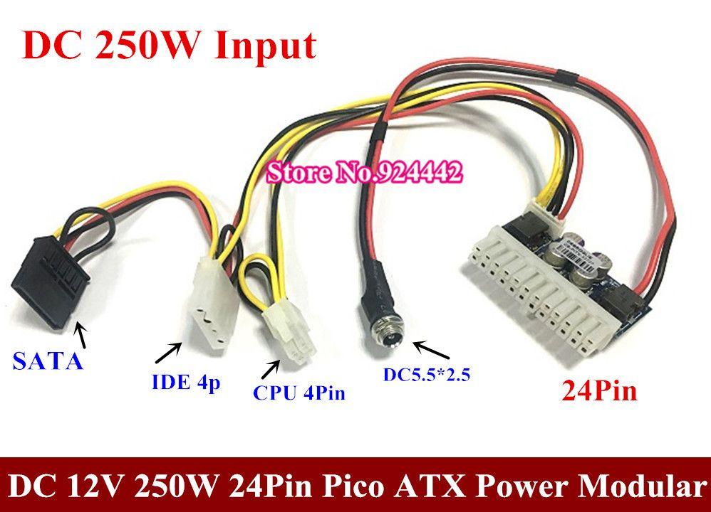 DC 12V input 24Pin Pico ATX 250W Switch PSU Car Auto Mini ITX High Power Supply Module ITX Z1 4Pin CPU 4P IDE molex SATA DC 160w