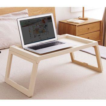 Simple Mode Table D'ordinateur Portable Creative Pliable Bureau D'ordinateur Portable Lit Étudiant Table de Bureau Portable Pour Canapé-Lit