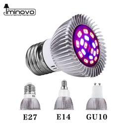 Полный спектр cfl светодиодный Grow Light лампада E27 E14 MR16 GU10 110 V 220 V лампа внутреннего освещения для теплиц цветущие растения Гидропоника Системы ...