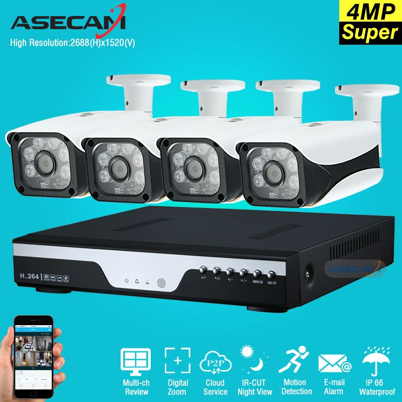 Hot 4Ch Super Full HD 4MP AHD CCTV Camera DVR Video Recorder Home Outdoor Security Camera System Kit 6LED Array Surveillance P2P