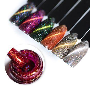 UR SUGAR Holographic Glitter Magnetic Gel Magnet Cat Eye Laser Nails Gel Polish Soak Off UV LED Varnish Nail Art Lacquer 7.5ml