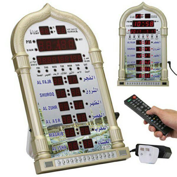 azan Mosque Prayer Clock Iqamah Athan Clockmuslim Prayer Clock Alharameen Clock Islamic With Dc5v 1000mah