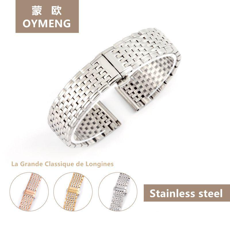Bracelet de montre en acier inoxydable Ultra-mince de haute qualité pour hommes/femmes avec bouton de déploiement 13mm 18mm
