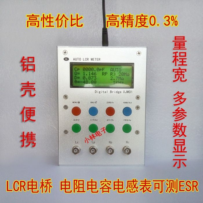XJW01 LCR digital bridge tester, resistor, capacitor, inductance, watchband, ESR Kit