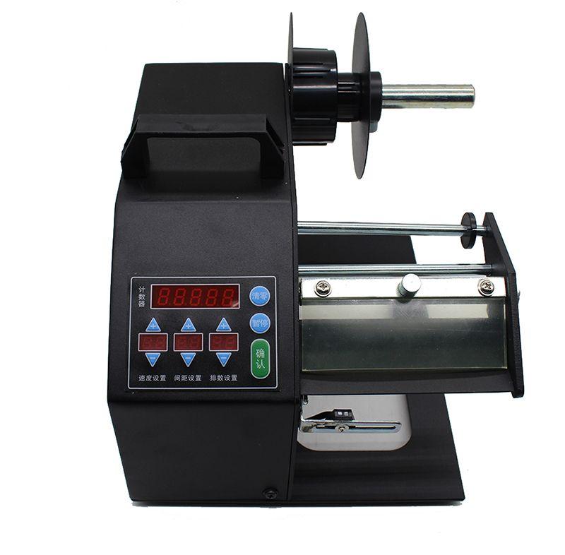 110 V/220 V Elektrische Photoelektrische induktion label schälmaschine Separator Zählbare 120mm Y