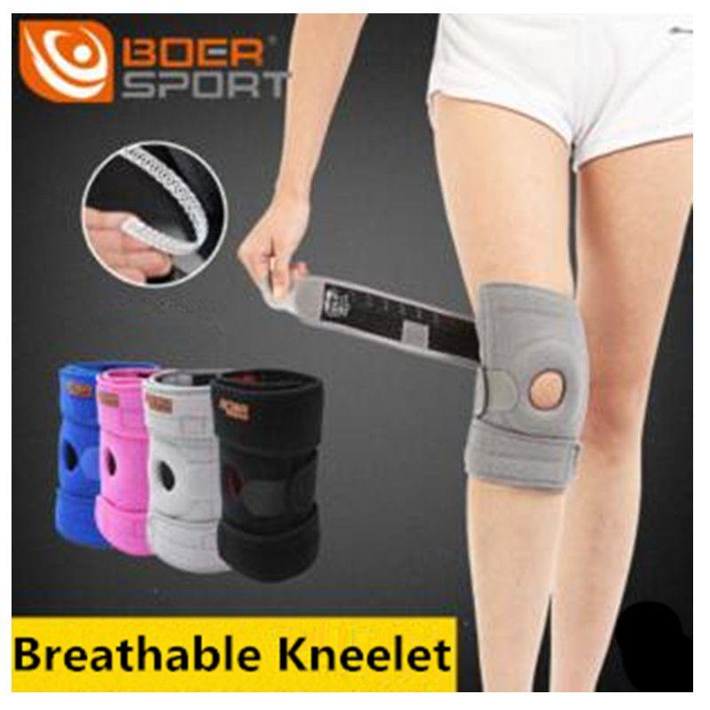 Бур колена Поддержка эластичные дышащие Мягкая колено протектор безопасности коленной чашечки гетры рукава