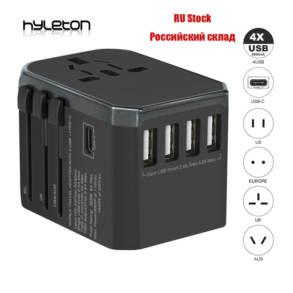 Hyleton travel Adapter universal AC Power adapter 4 in 1 Charger wall Electric Plugs Sockets Converter for xiaomi/iphone phones